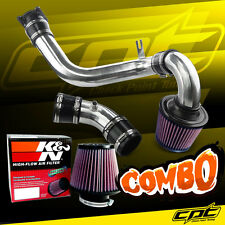 Polish Cold Air Intake + K&N Air Filter For 02-06 Altima 2.5L 4cyl