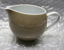Mikasa Fine China Pivotal Wildflower Pattern Creamer Ben Seibel