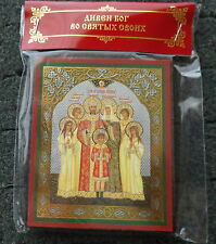 Russian wood icon  Royal family Tzar Nicholas II & his family