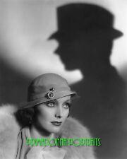 """ADRIENNE AMES 8X10 Lab Photo Sexy 1933 """"FROM HELL TO HEAVEN"""" Shadow Portrait"""