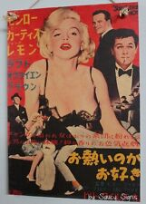Some Like It Hot Vintage Retro Movie Poster Sign On Wood - Marilyn Monroe Curtis