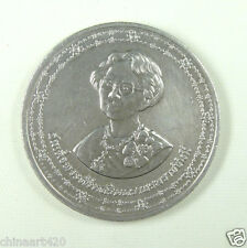 Thailand Commemorative Coin 10 Baht 1990 UNC, 90th Birthday of the King's Mother