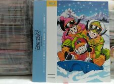 DRAGON BALL Z BOLA DE DRAGON TAPE CARD INDEX