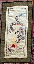"Antique Chinese Panel Wall Hanging Hand Embroidery On Silk 13""X 25"""