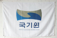 Kukkiwon Flag World Tae Kwon Do Headquarter TKD Studio Gym Display Martial Arts
