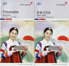 Lot of 2 Asiana Airlines Timetables  January 1, 2010 -  English and Korean =