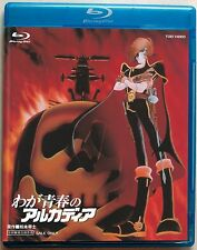 Captain Harlock - My Youth in Arcadia - Blu-ray Eng Sub.