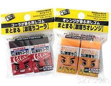 Premium Coca Cola and Orange Bubblegum Scented Erasers - 4 Pcs