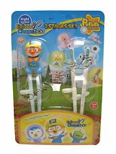 Pororo Little Penguin First & Second Step Edison Chopstick Set