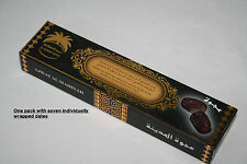Premium AL AJWA DATES Ajwa Al Madinah Saudi Arabia Hadith Box with 7 Dates Gift
