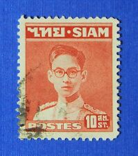1949 THAILAND 10 SATANGS SCOTT# 265 MICHEL # 265 USED                    CS24252