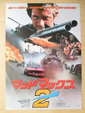 MAD MAX 2 : Mel Gibson - original Japan movie theater posters RARE