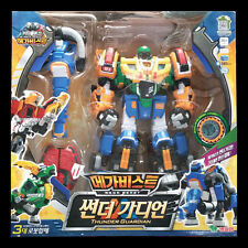 BIKLONZ MEGA BEAST THUNDER GUARDIAN Transformer Figure Set Babarian Young Toys