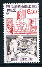 French Antarctic/TAAF 1997 Forces Health Service  SG 368 MNH