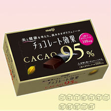 Meiji Chocolate Effect Cacao 95% High Percentage Cacao Chocolate Japanese Food