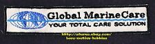 LMH PATCH Badge  GLOBAL MARINE CARE  Food Service TOTAL CARE SOLUTION Equip 5.5""