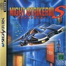 (Used) Sega Saturn Night Striker S [Japan Import]