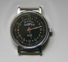 Rere Russian Soviet Mechanical Watch 24 hours Raketa  North pole black dial