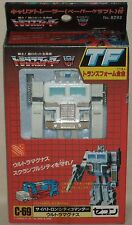 Transformers C-69 City Commander Ultra Magnus Figures Dolls Seven Unused Rare