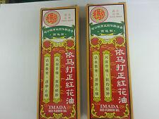 1 pks Imada Red flower oil for Rheumatism arthritis ,Muscular Pain@UK SELLER@