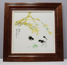 Chinese  Famille  Rose  Porcelain  Plaque  With  Frame     M1360