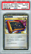 Pokemon Japanese PSA 10 Gem Mint Master's Scroll Trophy Holo Rare Promo 055/L-P