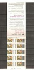 pk22026:Stamps-Canada #BK95 Christmas 10 x 31 cent Booklet- MNH