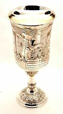 Large Size Silver Plated Matal Wine Cup.