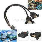9 Pin to Dual USB 2.0 Type A Female Header Adapter Cable Motherboard Mainboard