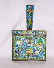 Antique Chinese Cloisonne Silent Butler / Crumb Catcher , Enamel & Brass China