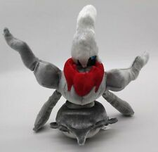 Pokemon 20th Anniversary LIMITED EDITION Darkrai Plush Doll Soft and Cute