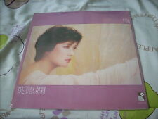 a941981  Deanie Ip Yip Wing Hang 倦 LP 葉德嫻  ***Sealed***