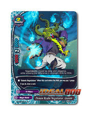 Buddyfight x 1 Demon Realm Negotiator, Gusion - BT01/0013EN (RR) Double Rare Min