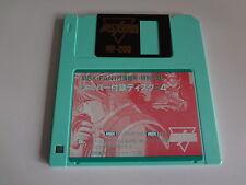 MSX Fan Super Furoku Disk#4 MSX Japan LOOSE
