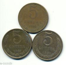 RUSSLAND: 5 Kopeken 1961, 1981, 1991 -- LOT 3 Stück