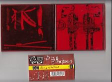DRUG TREATMENT - ST CD 1997 JAPAN OBI TOCT-9910 RARE HARD ROCK