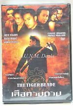 the tiger blade ntsc import dvd