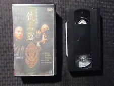 1993 IRON MONKEY VHS Rongguang Yu, Donnie Yen, Jean Wang