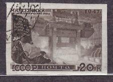 RUSSIA SU 1947 USED SC#1173  20kop, Kirov foundry, Makeevka, IMP.