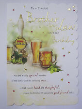 STUNNING TOP RANGE WONDERFUL WORDS 5 VERSE BROTHER-IN-LAW BIRTHDAY GREETING CARD