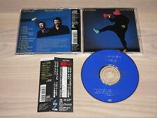 NICK MASON & RICK FENN JAPAN CD + OBI - PROFILES in MINT