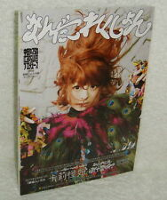 KYARY PAMYU PAMYU Nanda Collection Taiwan Ltd CD+DVD+40P (KYARYPAMYUPAMYU)