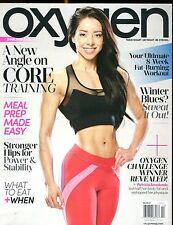 Oxygen Magazine January/February 2017 Patricia Arredondo EX NO ML 012717jhe
