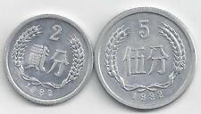 2 Coins from the People's Republic of China - 2 & 5 Fen (Both 1982).
