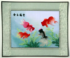 "Chinese embroidery painting goldfish 15x19"" modern machine-made fish koi art"
