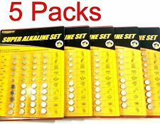 200 PCS Assorted Batteries Super Alkaline Set Battery Watch Button Cell
