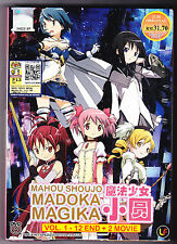*NEW*MAHOU SHOUJO MADOKA MAGIKA *12 EPS/2 MOVIE*ENGLISH SUBS*ANIME DVD*US SELLER