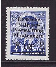 II. Weltkrieg, WK Montenegro 7 Aufdruckfehler, ungebraucht, geprüft (21163)