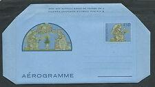 1982 VATICANO AEROGRAMMA DELLA ROBBIA - P