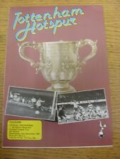02/12/1981 Tottenham Hotspur v Fulham [Football League Cup] . Item appears to be